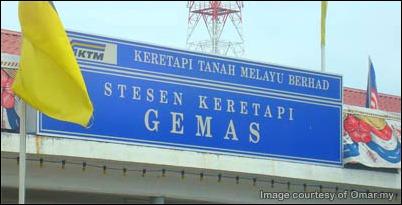 Stesen Keretapi Gemas, Negeri Sembilan